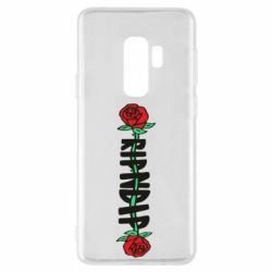 Чехол для Samsung S9+ RipnDip rose
