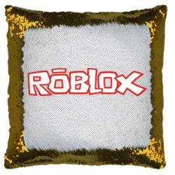 Подушка-хамелеон Roblox logo