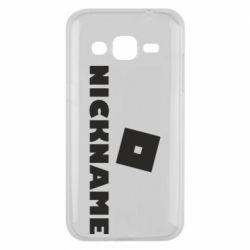 Чохол для Samsung J2 2015 Roblox Your Nickaneme
