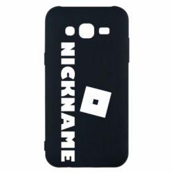 Чохол для Samsung J5 2015 Roblox Your Nickaneme