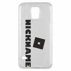 Чехол для Samsung S5 Roblox Your Nickaneme