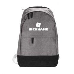 Городской рюкзак Roblox Your Nickaneme