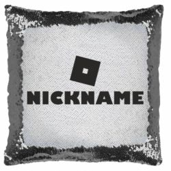 Подушка-хамелеон Roblox Your Nickaneme