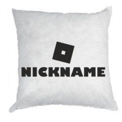 Подушка Roblox Your Nickaneme