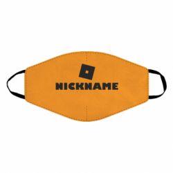 Маска для обличчя Roblox Your Nickaneme
