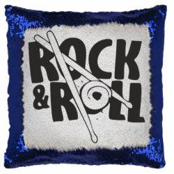Подушка-хамелеон Rock&Roll