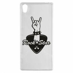 Чехол для Sony Xperia Z5 Rock star gesture - FatLine