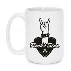 Кружка 420ml Rock star gesture