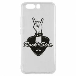 Чехол для Huawei P10 Rock star gesture - FatLine