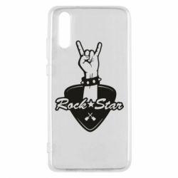 Чехол для Huawei P20 Rock star gesture - FatLine