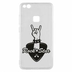 Чехол для Huawei P10 Lite Rock star gesture - FatLine