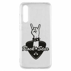 Чехол для Huawei P20 Pro Rock star gesture - FatLine