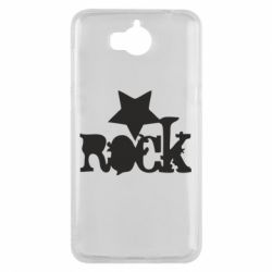 Чехол для Huawei Y5 2017 rock star - FatLine