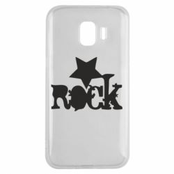 Чехол для Samsung J2 2018 rock star - FatLine