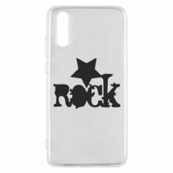 Чехол для Huawei P20 rock star - FatLine