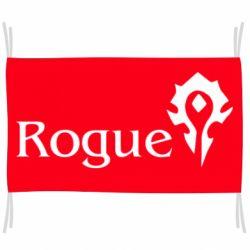 Прапор Rogue Орда