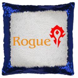 Подушка-хамелеон Rogue Орда