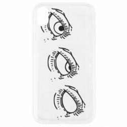 Чехол для iPhone XR Rolling eyes in stages
