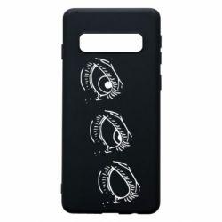 Чехол для Samsung S10 Rolling eyes in stages