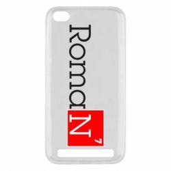 Чехол для Xiaomi Redmi 5a Roman