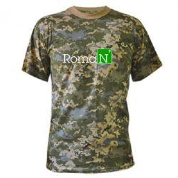 Камуфляжная футболка Roman - FatLine