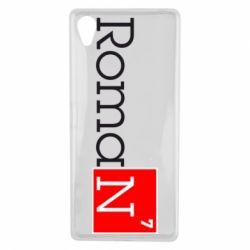 Чехол для Sony Xperia X Roman - FatLine