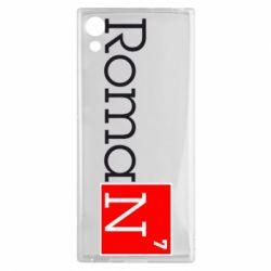 Чехол для Sony Xperia XA1 Roman - FatLine