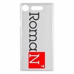 Чехол для Sony Xperia XZ1 Roman - FatLine