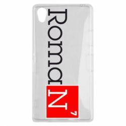 Чехол для Sony Xperia Z1 Roman - FatLine