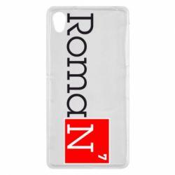 Чехол для Sony Xperia Z2 Roman - FatLine
