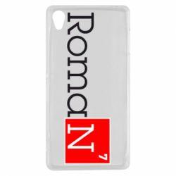 Чехол для Sony Xperia Z3 Roman - FatLine