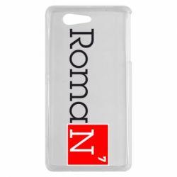 Чехол для Sony Xperia Z3 mini Roman - FatLine