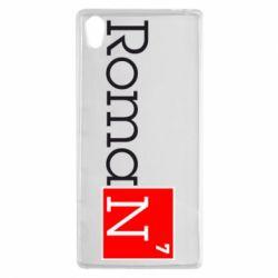 Чехол для Sony Xperia Z5 Roman - FatLine