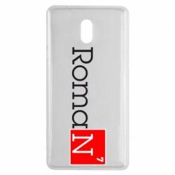 Чехол для Nokia 3 Roman - FatLine