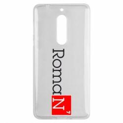 Чехол для Nokia 5 Roman - FatLine