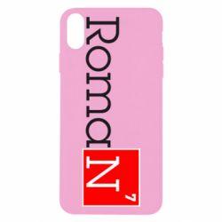 Чехол для iPhone X/Xs Roman