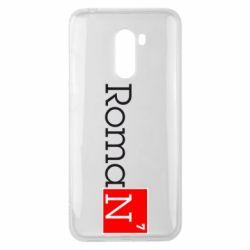 Чехол для Xiaomi Pocophone F1 Roman - FatLine