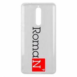 Чехол для Nokia 8 Roman - FatLine