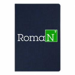 Блокнот А5 Roman