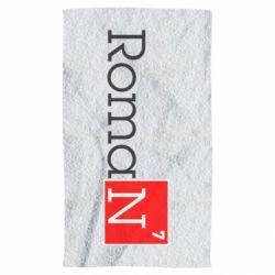 Полотенце Roman