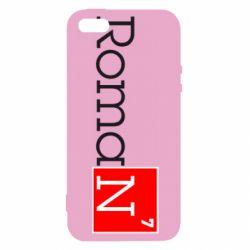 Чехол для iPhone5/5S/SE Roman