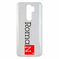 Чехол для Xiaomi Redmi Note 8 Pro Roman