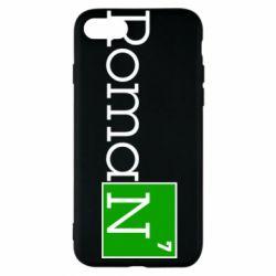 Чехол для iPhone 7 Roman