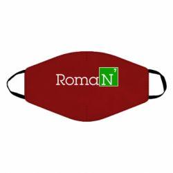 Маска для лица Roman