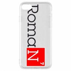 Чехол для iPhone 8 Roman