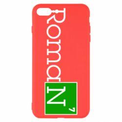 Чехол для iPhone 8 Plus Roman