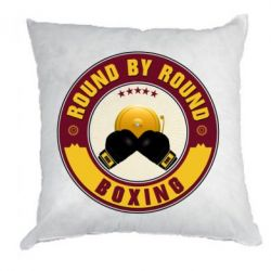 Подушка Round by Round - FatLine