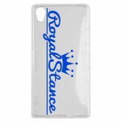 Чехол для Sony Xperia Z1 Royal Stance - FatLine