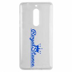 Чехол для Nokia 5 Royal Stance - FatLine