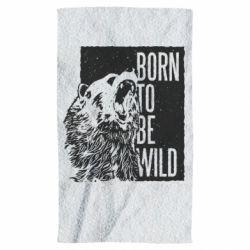 Полотенце Рожден Быть Диким Медведь